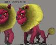 玉獅子ブブヒンガ