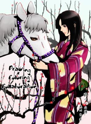 【線画×彩色◆コラボ祭】線画:品様(修正版)