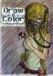 【線画×彩色◆コラボ祭】猫乃鈴さんの線画に色塗り!