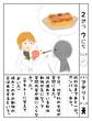【英雄学園】アデリー先生の絵日記1