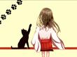 黒猫 様とわたしのほのぼの異世界珍道中〜わたしだけ神様探し~