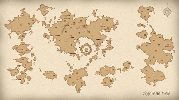 架空世界地図2