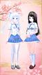 瞳子&葵子:12歳【試作版】