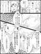 皇帝と籠の鳥16