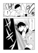 インプに転生【第七話】-14