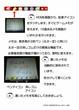 コミック工房電子文具活用術66