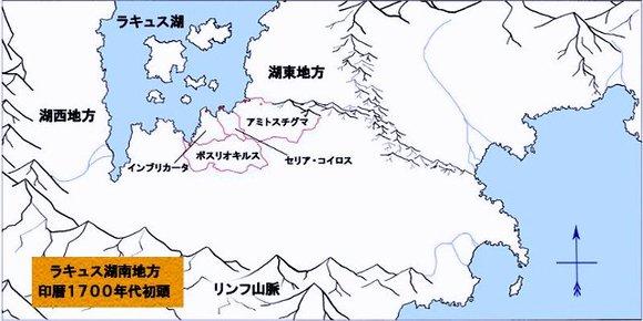ラキュス湖南地方の地図
