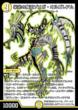 センエースのデュエマオリジナルカード:ゾメガ2