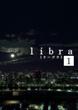 libra[リーブラ]第一部表紙