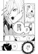 インプに転生【第六話】-16