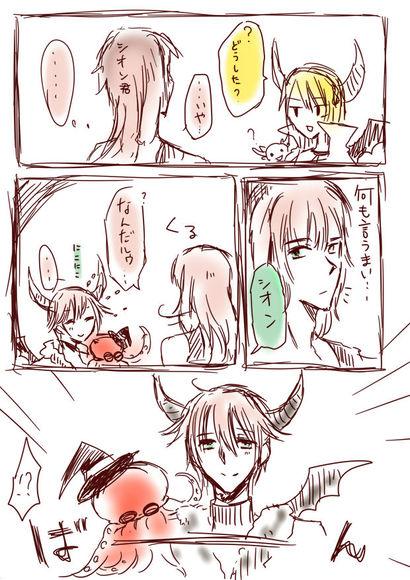 【英雄学園】ハロウィン6