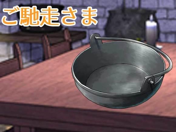 錬金堂繁盛記 156a
