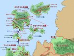アーテル軍の主要基地の地図