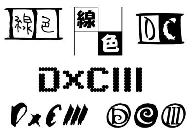 企画ロゴもどき(塗り絵企画Ⅲ用)