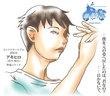 アキヒロのイメージボード