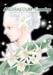 小説ANGRAECUM-Genuineタイトルイラスト