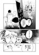 インプに転生【第六話】-05