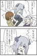 コマこま4コマ2-01