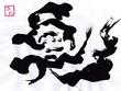 コハ様より 恩讐の武蔵イメージ書1