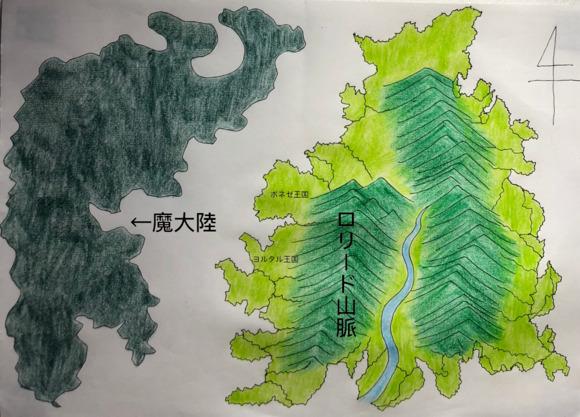 資料1:地図