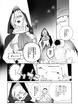 インプに転生【第二話】-05