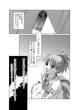 ダブルソウルズ ~純真少女⇔ドS狩人~1-2