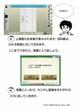 コミック工房電子文具活用術57
