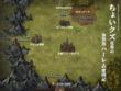 ちょいクズ社畜の異世界ハーレム建国記  世界地図