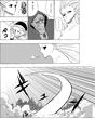 インプに転生【第一話】-05