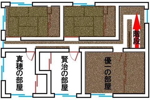 山端家の間取図-2階-初期段階