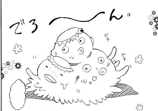 ■ササメ編⑥■