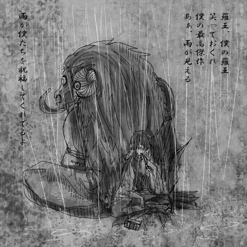 部屋の中に降る雨