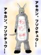( ̄▽ ̄)さんへのFA~ゴミコレクター