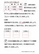 コミック工房電子文具活用術84