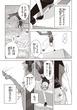 【昏き宮殿の死者の王】七話ぴょんぴょんエンド