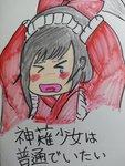 RAINさん 神薙少女 依夜