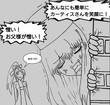 S級騎士の四コマ劇場【嫉妬】3