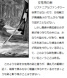 千年巫女の代理人 リファニアの女性用剣