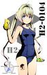 H2-0104 アンジェ