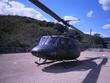 UHー1J (陸上自衛隊)