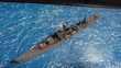 改秋月型駆逐艦