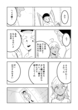 インプに転生【第七話】-20