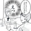 活動報告ネタ3