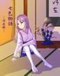 闇夜桜扉絵2