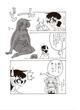 バレンタインディKiss -ミレイユ編 下-