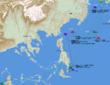 新 東大洋海戦