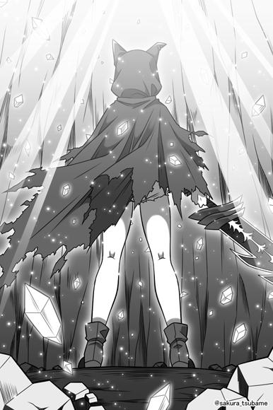 喪国の刻聖騎士_001【画:佐倉ツバメさま】