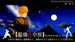 【召喚士の旅】相棒イラスト(修正版)