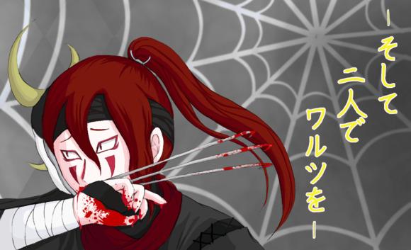 コタさんへ FA背景蜘蛛ばーじょん