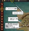 Inkarnate.com 地図 操作解説3